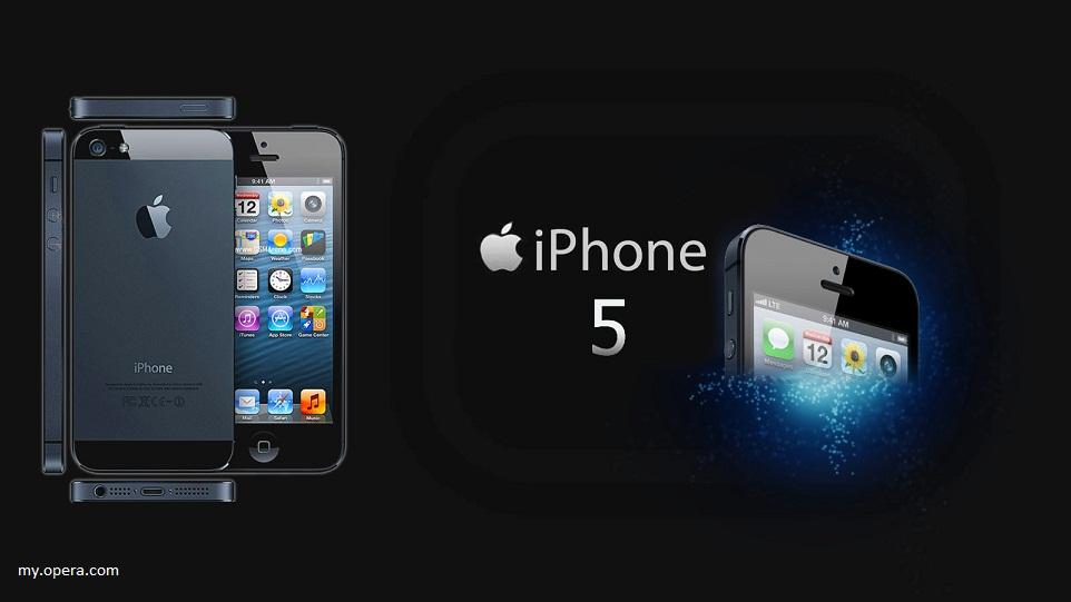 Co umożliwia najnowszy iPhone 5?