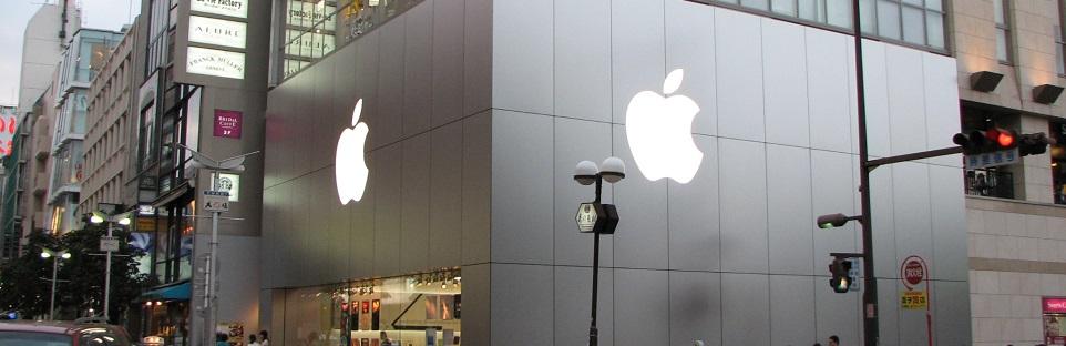 Apple nie przejmuje się premierą Galaxy S4