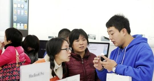 Tani iPhone dla Chin