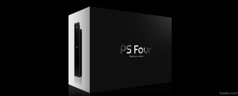 Pierwsze informacje na temat ceny PlayStation 4!